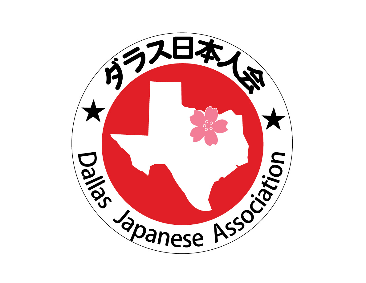 Dallas Japanese Association