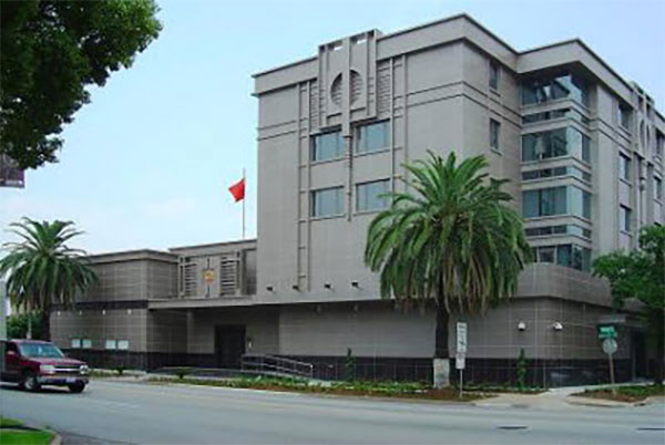 Chinese Consulate Houston